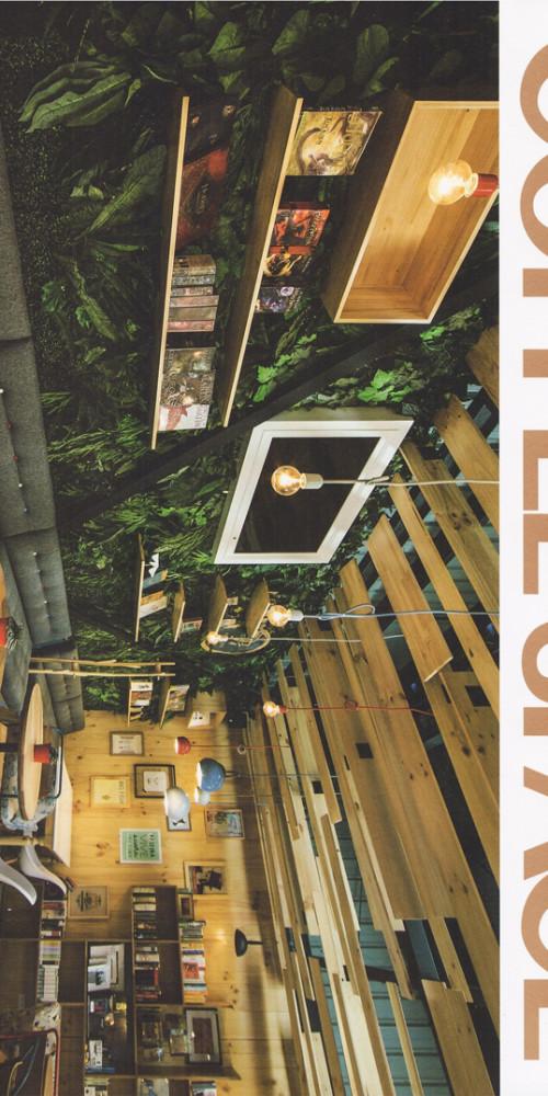 v12_copertina_coffee-space
